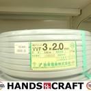 弥栄 VVF 3×2.0mm  未使用 100m 電気屋 建築資材...