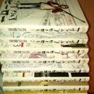 アイアムアヒーロー 1-8巻セット