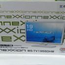 nexxion DVDプレイヤー内蔵 19インチ 液晶テレビ W...