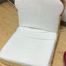 食パン座椅子(値下げ)