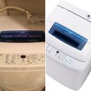 ハイアール*一人暮らし用洗濯機