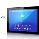 SONY Xperia Z4 Tablet Wi-Fiモデル SG...