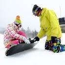 貸切スノーボードレッスン!ご希望のゲレンデに出張します!