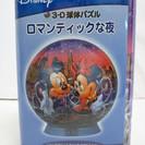 Disney TOMY 3-D球体パズル ロマンティックな夜
