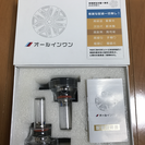 HIDキット  H11  8000K  新品未使用品