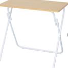 ニトリ折りたたみテーブル2つ(新品 未使用)