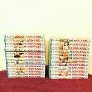 ワンピース 43冊セット+オマケ3冊(値下げ!)
