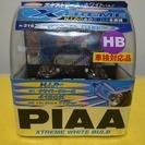 HB PIAA エクストリームホワイト 4150K 新品