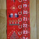 北欧蚤の市で買ったハンドメイドのクリスマスアドベントカレンダータペ...