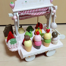 マザーガーデン☆アイスクリーム屋さん
