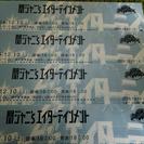 12/10  関ジャニ 札幌ド 四連席 バラ売り可