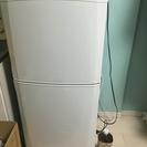 冷蔵庫 単身・二人暮らし用