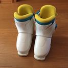 スキー靴 20cm