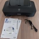 CANONプリンター PIXUS iP2700