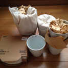 未使用品! ニトリ 丸皿5枚(13cm)&湯呑み9個セット