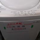 2014年製 TOSHIBA洗濯機