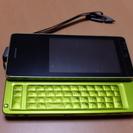 ウインドウズモバイル搭載の元祖スマートフォン WS020SH Li...