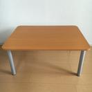 ローテーブル1000円