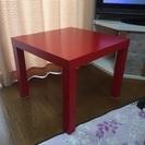 美品赤いカラーテーブル