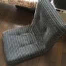 もらってください★座椅子