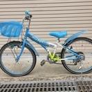 22インチ 女の子用 6段変速付き自転車