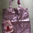 メタリックピンク バッグとペットボトルホルダーのセット