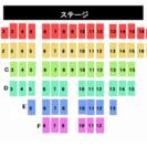 2017冬季アジア札幌大会 開会式 (4連番)