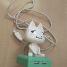 USB-HUBマスコット(どこでもいっしょ/トロ)
