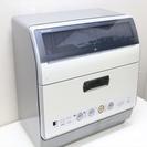 2007年 シャープ 食器洗い乾燥機 QW-SL1-W パワフルイ...