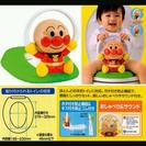 【美品】アンパンマン おしゃべり 補助便座 トイレトレーニング