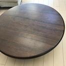 カリモク家具の円卓