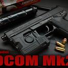 SOCOM Mk23【新品BB弾+...