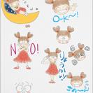 「LINEスタンプ作ろうコース」大阪堀江の絵画・イラスト・漫画の教室 - 大阪市