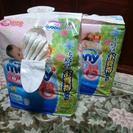 ムーニー 新生児用 オムツ(111枚入未開封1個と開封済約80枚)