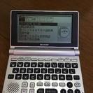 電子辞書 SHARP (PW-AM700)