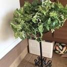 お飾り  植物 台付き