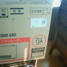 新品、未使用  東邦ガス ファンヒーター