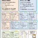 富士市入山瀬で紙おしぼりの加工、包装 アクティブライフ(株)