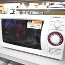 札幌 引き取り シャープ 単機能 電子レンジ ターンテーブル 14年製