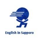 外国人と英会話レッスン 札幌市内