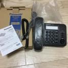 電話機 パナソニック 新品 黒