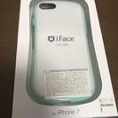 アイフェイス iPhone7用 1番人気ミントホワイト