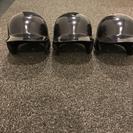 軟式野球 ソフトボール 兼用 ヘルメット 3セット