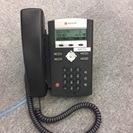 電話機(ポリコム SoundPoint IP 331)