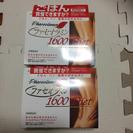 ファセオラミン 二箱 6000→3000円