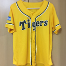 Tigers 応援シャツ