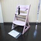 【美品】子供◆赤ちゃん◆椅子◆チェア◆ベビー◆