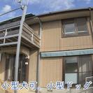 石垣島でシェアハウス
