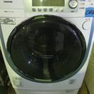 TOSHIBAドラム式洗濯機 2008年製