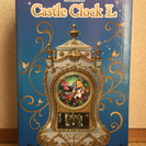 アリスの時計